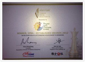 spba_award