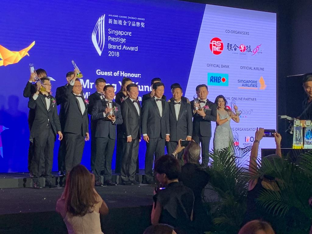 Singapore Prestige Brand Awards 2018